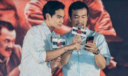 姜文电影《邪不压正》西安路演  将于7月13日全国公映