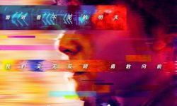 上海国际电影节电影频道传媒关注单元入围片单公布