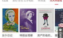 直击上海国际电影节:同步字幕技术再度升级