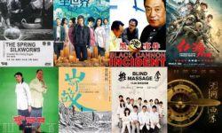 上海国际电影节将举行24场社区电影讲座+百余场电影公益放映