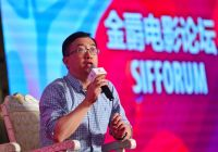 李捷:中国年轻导演在工业化上迈出非常重要的一步