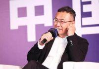 光线传媒王长田:未来可能几千家影视公司要倒闭