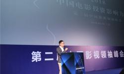 """""""2018中国电影资本影响力榜""""发布"""