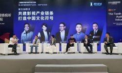 新文创思路下 腾讯影业想向世界讲述中国故事