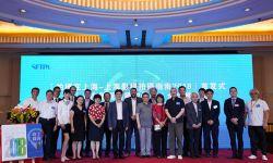 """""""上海影视拍摄取景地""""全球推介会在上海国际电影节举行"""