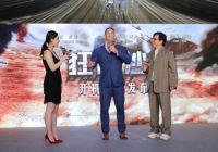 中国影市变成世界引擎 中外合拍片开始赚钱