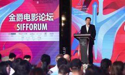 中国电影家协会主编《2018中国电影产业研究报告》发布