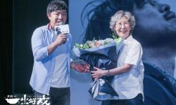 电影《一出好戏》导演黄渤北京电影学院参加表演艺术大讲堂