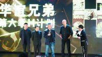上海国际电影节活动越来越少 市场冷了,该回归电影本身了
