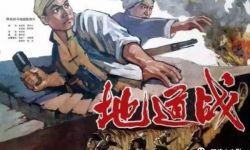 """""""解放军文化艺术中心电影电视制作部""""成立  八一厂厂标不会摘"""