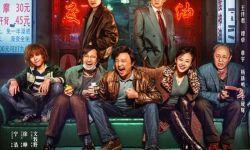 电影《我不是药神》曝光阵容版终极海报  将于7月6日全国上映