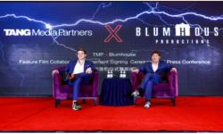 TMP与BLUMHOUSE合作 华语惊悚片迎来新血液