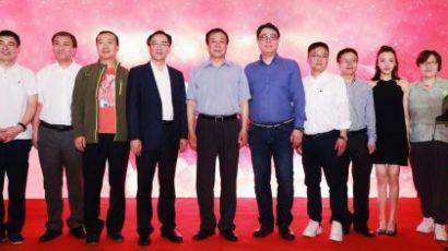 """中国电影基金会""""动漫人才专项基金""""成立  100万种子基金到位"""
