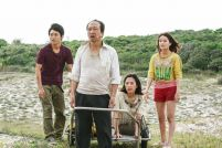 电影《小偷家族》口碑特辑发布  以小见大聚焦家庭