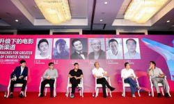 上海电影节:让艺术电影找到观众,也让观众看到更多样的电影