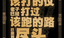 李宇春演唱的《动物世界》主题曲强大制作班底曝光