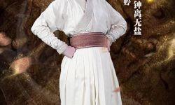 """中意国际文化艺术交流论坛形象大使郝文婷化身""""丑娘娘"""" 造型丑出新高度"""