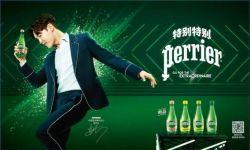 张艺兴成为Perrier巴黎水中国区品牌代言人