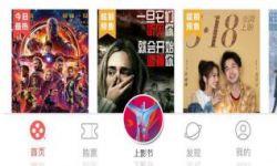 会玩!看咪咕影院首创互联网上海国际电影节,深耕影视行业内容布局