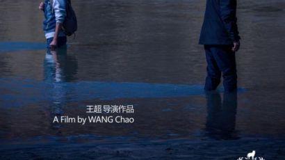 王超导演新作《父子情》亮相第21届上海电影节