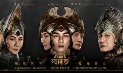 """电影《阿修罗》曝光""""三头合体""""版海报   """"三头一身""""表演难度高"""