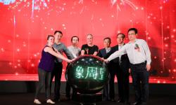 2018青岛国际VR影像周盛大开幕 打造全球沉浸影像顶级盛会
