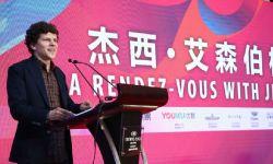 """第21届上海国际电影节金爵论坛:""""杰西·艾森伯格创作谈"""""""