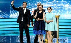 上海国际电影节:光影为媒 连接世界