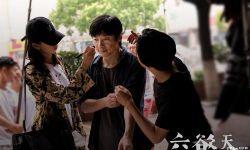 祖峰导演电影处女作《六欲天》开机  黄璐田雨加盟