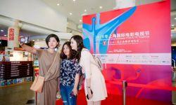 第21届上海国际电影节售票数据公布  90后女性购票居首