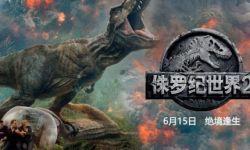 《侏罗纪世界2》单日票房14连冠终结 《超人总动员2》破2亿