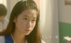 青春动画电影《昨日青空》发布《再见,昨天》毕业季版MV