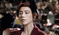 《狄仁杰之四大天王》定档7月27日  特辑&正片画面发布