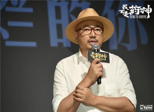 《我不是药神》监制兼领衔主演徐峥