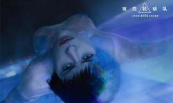 斯嘉丽出演《摩擦与拖拽》  饰演色情行业跨性别人物