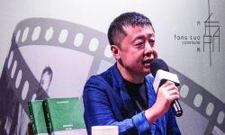 贾樟柯广州开讲  分享一代电影导演的电影语言和电影信念