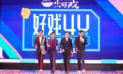 黄渤自导自演电影《一出好戏》将于8月10日全国上映