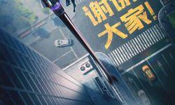 漫威影业宣布《复仇者联盟3》内地下映  最终票房23.89亿