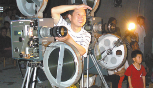 浙江9个放映员造假骗取农村电影放映国家补贴19万余元