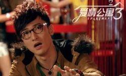 《我不是药神》造就王传君《动物世界》证明李易峰