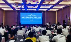四川大邑打造电影小镇:6个项目签约 计划投资166.2亿元