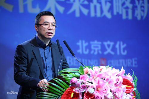 北京文化宋歌