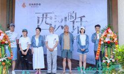 电影《西风的话》开放媒体探班  由胡军监制并领衔主演