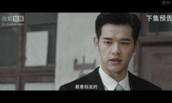 """《法医秦明2》携玉林制药,锁定头号""""清道夫"""""""