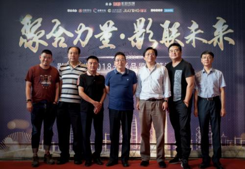 电影界大咖齐聚重庆 共话山城影路未来