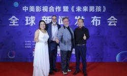 中美影视合作暨美剧《未来男孩》全球新闻发布会在京隆重举行