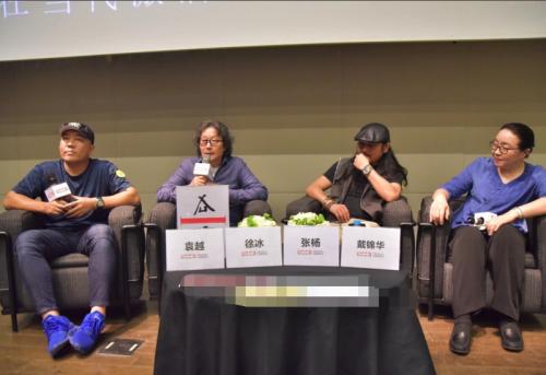 导演张杨现身电影沙龙:我们这一代没觉得有传统