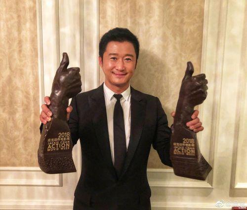 吴京凭借《战狼2》获得最佳动作男演员、最佳动作导演表彰