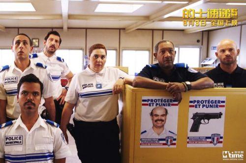 马赛警队全体集合