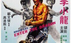 《死侍2》导演大卫·雷奇将重拍李小龙经典电影《龙争虎斗》
